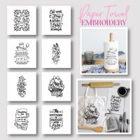 8 Paper Towel Embroidery Design Pack