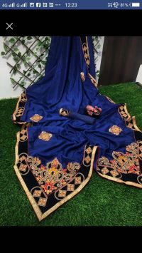 Cut Peast Saree