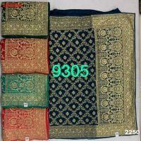 tatami stich saree c pallu embroidery design