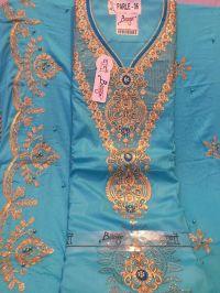 Bagoo Gala Design