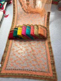 Net c pallu saree embroidery design