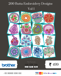 Vol-1, 200 Embroidery Butta Designs for Brother Machine, Instant Download