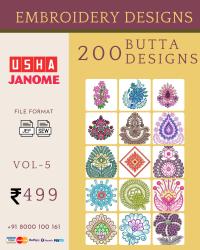 Vol-5, 200 Embroidery Butta Designs for Usha Janome Machine, Instant Download