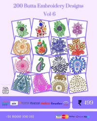Vol-6, 200 Embroidery Butta Designs for Multi Needle Machines, Instant Download