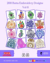 Vol-6, 200 Embroidery Butta Designs for Usha Janome Machine, Instant Download