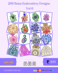 Vol-6, 200 Embroidery Butta Designs for Babylock Machine, Instant Download