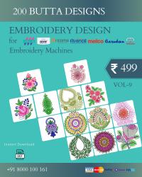 Vol-9, 200 Embroidery Butta Designs for Multi Needle Machines, Instant Download