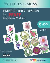 Vol-9, 200 Embroidery Butta Designs for Pfaff Machine, Instant Download