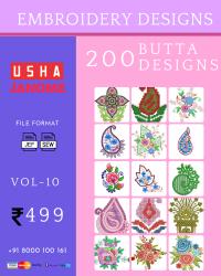 Vol-10, 200 Embroidery Butta Designs for Usha Janome Machine, Instant Download