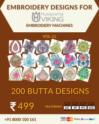 Vol-11, 200 Embroidery Butta Designs for Husqvarna Viking Machine, Instant Download