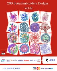 Vol-12, 200 Embroidery Butta Designs for Multi Needle Machines, Instant Download
