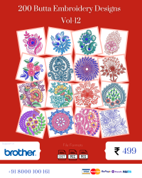 Vol-12, 200 Embroidery Butta Designs for Brother Machine, Instant Download