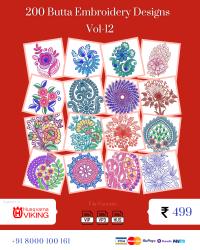 Vol-12, 200 Embroidery Butta Designs for Husqvarna Viking Machine, Instant Download