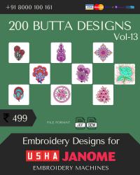 Vol-13, 200 Embroidery Butta Designs for Usha Janome Machine, Instant Download