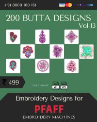 Vol-13, 200 Embroidery Butta Designs for Pfaff Machine, Instant Download