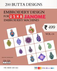 Vol-14, 200 Embroidery Butta Designs for Usha Janome Machine, Instant Download