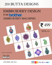 Vol-14, 200 Embroidery Butta Designs for Brother Machine, Instant Download