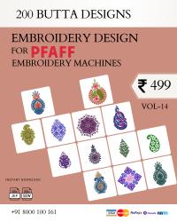Vol-14, 200 Embroidery Butta Designs for Pfaff Machine, Instant Download