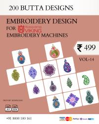 Vol-14, 200 Embroidery Butta Designs for Husqvarna Viking Machine, Instant Download