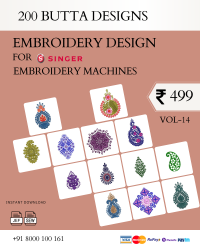Vol-14, 200 Embroidery Butta Designs for Singer Machine, Instant Download