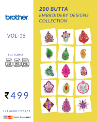 Vol-15, 200 Embroidery Butta Designs for Brother Machine, Instant Download