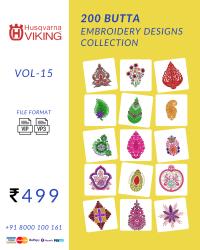 Vol-15, 200 Embroidery Butta Designs for Husqvarna Viking Machine, Instant Download