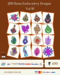 Vol-16, 200 Embroidery Butta Designs for Multi Needle Machines, Instant Download
