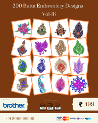 Vol-16, 200 Embroidery Butta Designs for Brother Machine, Instant Download