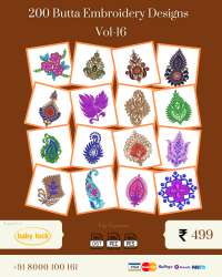 Vol-16, 200 Embroidery Butta Designs for Babylock Machine, Instant Download