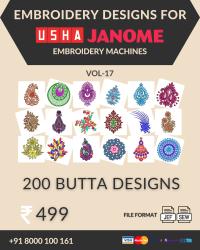 Vol-17, 200 Embroidery Butta Designs for Usha Janome Machine, Instant Download