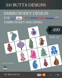 Vol-19, 200 Embroidery Butta Designs for Multi Needle Machines, Instant Download