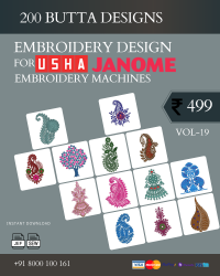 Vol-19, 200 Embroidery Butta Designs for Usha Janome Machine, Instant Download