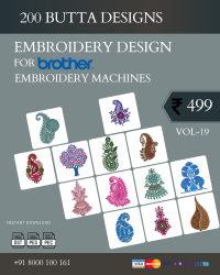 Vol-19, 200 Embroidery Butta Designs for Brother Machine, Instant Download