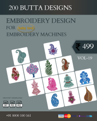 Vol-19, 200 Embroidery Butta Designs for Babylock Machine, Instant Download