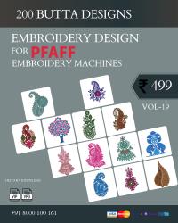 Vol-19, 200 Embroidery Butta Designs for Pfaff Machine, Instant Download