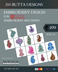Vol-19, 200 Embroidery Butta Designs for Husqvarna Viking Machine, Instant Download
