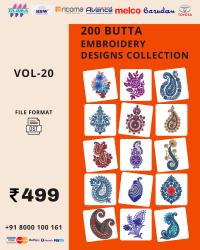 Vol-20, 200 Embroidery Butta Designs for Multi Needle Machines, Instant Download