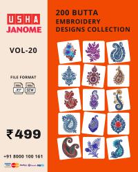 Vol-20, 200 Embroidery Butta Designs for Usha Janome Machine, Instant Download