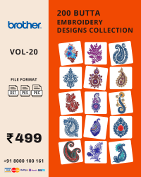 Vol-20, 200 Embroidery Butta Designs for Brother Machine, Instant Download