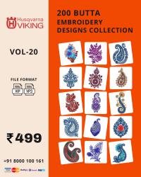 Vol-20, 200 Embroidery Butta Designs for Husqvarna Viking Machine, Instant Download