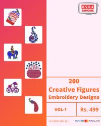 Figure Butta Embroidery Designs Pack for Usha-janome Machine
