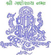 Shree Ganesh Figure Butta Embroidery Design