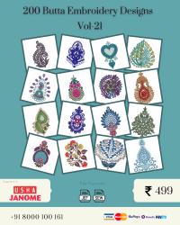 Vol-21, 200 Embroidery Butta Designs for Usha Janome Machine, Instant Download