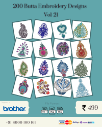 Vol-21, 200 Embroidery Butta Designs for Brother Machine, Instant Download