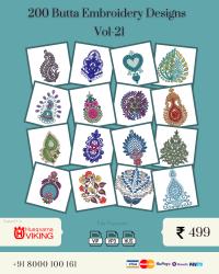 Vol-21, 200 Embroidery Butta Designs for Husqvarna Viking Machine, Instant Download