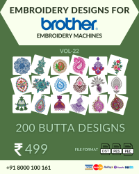 Vol-22, 200 Embroidery Butta Designs for Brother Machine, Instant Download