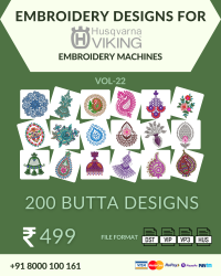 Vol-22, 200 Embroidery Butta Designs for Husqvarna Viking Machine, Instant Download