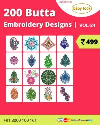 Vol-24, 200 Embroidery Butta Designs for Babylock Machine, Instant Download