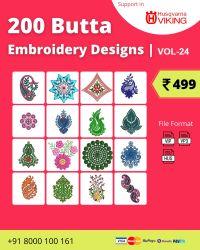 Vol-24, 200 Embroidery Butta Designs for Husqvarna Viking Machine, Instant Download