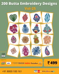 Vol-25, 200 Embroidery Butta Designs for Multi Needle Machines, Instant Download